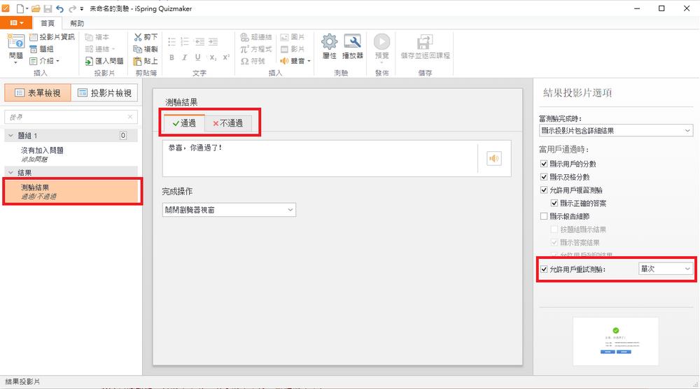 HTML5簡報